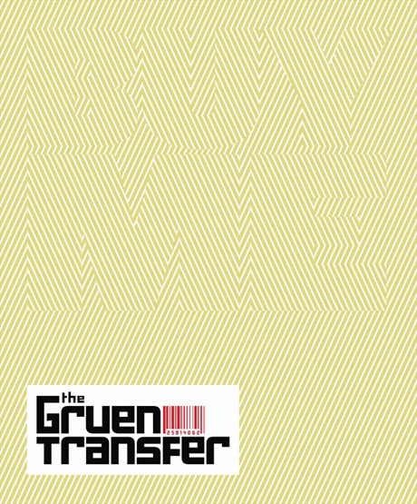 The Gruen Transfer (ABC Books) designed by Emily Pacey & Katherine Hall, deLuxe & Associates